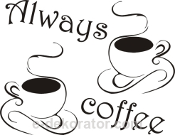 always coffee - zawsze kawa - kod ED40