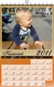 Kalendarz A4 - 2011/2012